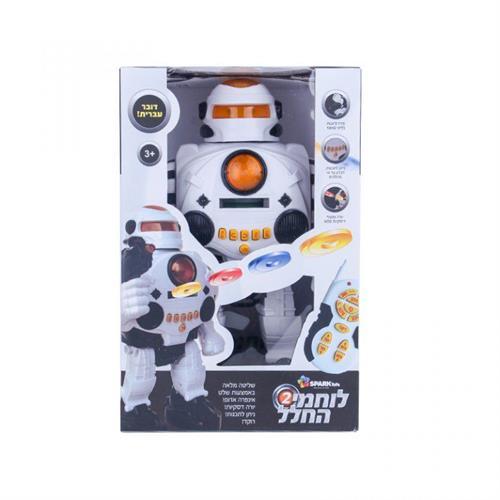 רובוט -לוחמי החלל ספארק ,מדבר יורה חצים ומגוון אפשריות רחב