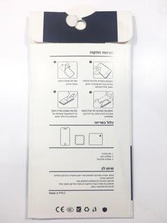 מדבקת זכוכית ל LG G3