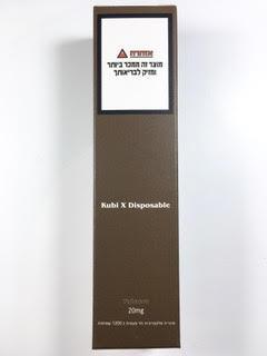 סיגריה אלקטרונית חד פעמית כ 1200 שאיפות Kubi X Disposable 20mg בטעם טבק Tobacco