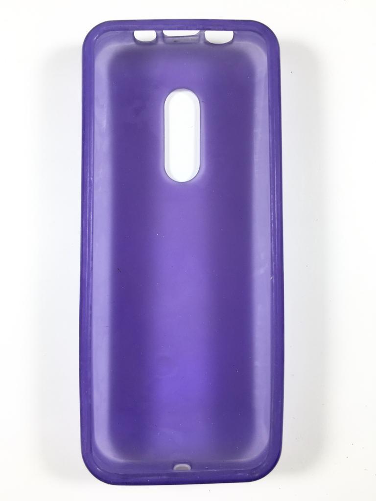 מגן סיליקון לנוקיה 105 2016 NOKIA בצבע סגול