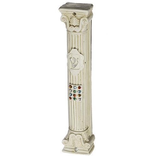 """מזוזה בגוון לבן וקרם מפולירייזן 12 ס""""מ בצורת עמוד עיצוב """"חושן"""" משובצת אבנים עם פקק סיליקון"""
