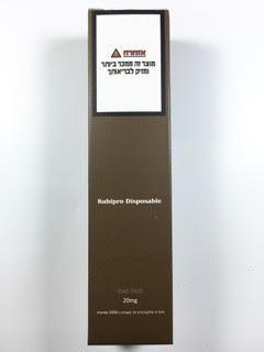 סיגריה אלקטרונית חד פעמית כ 2000 שאיפות Kubipro Disposable 20mg בטעם רד בול Red Bull