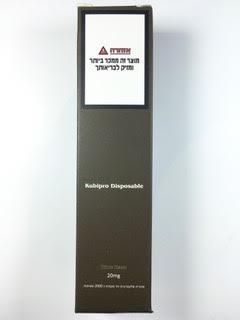 סיגריה אלקטרונית חד פעמית כ 2000 שאיפות Kubipro Disposable 20mg בטעם פטל Blue Razz