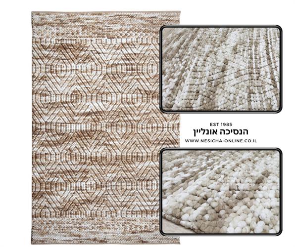 שטיח כותנה עבודת יד - אוף וויט