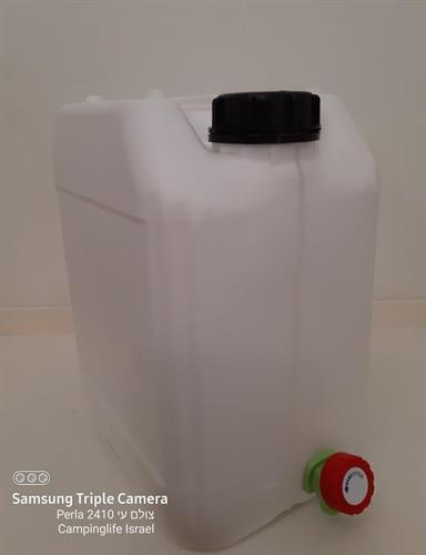 מיכל עם ברז נאה גריקן 20 ליטר צבע לבן מתאים למי שתיה