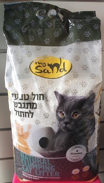 """חול מתגבש לחתולים מיי סנד, ללא בישום, 15 ק""""ג"""
