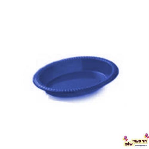 קסרול כחול