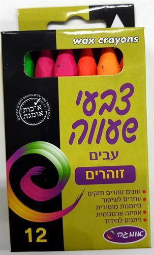 צבעים זוהרים 12 יחידות