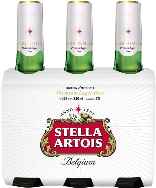 """בירה סטלה ארטואה ארגז 24×330 מ""""ל"""