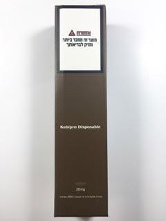 סיגריה אלקטרונית חד פעמית כ 2000 שאיפות Kubipro Disposable 20mg בטעם תפוח Apple