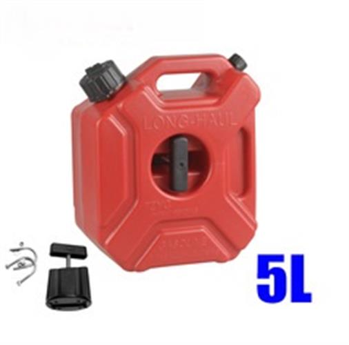 מיכל דלק שטוח 5 ליטר ללא מתקן תלייה - מתקן תליה נמכר בנפרד