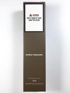 סיגריה אלקטרונית חד פעמית כ 1500 שאיפות Kubibar Disposable 20mg בטעם אבטיח אייס Watermelon Ice