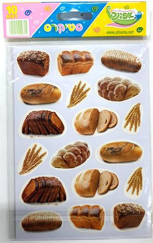 מדבקות מוצרי לחם ומאפים