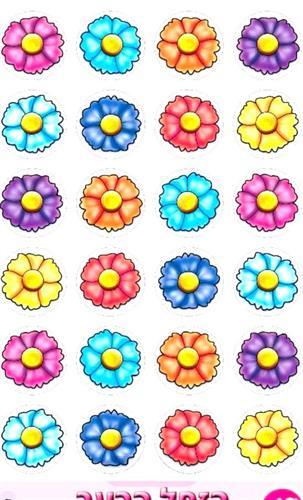 מדבקות פרחים צבעוניים גדולים