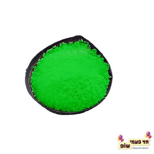 קוקוס ירוק 100 גרם