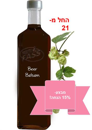 חומץ בלסמי בירה, CRAFT BEER BALSAMIC VINEGAR 5%