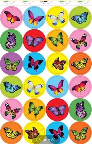 מדבקות פרפרים מסוגים שונים