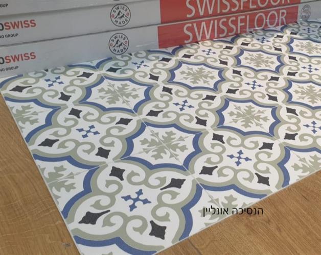 שטיח למטבח פי וי סי דגם -07