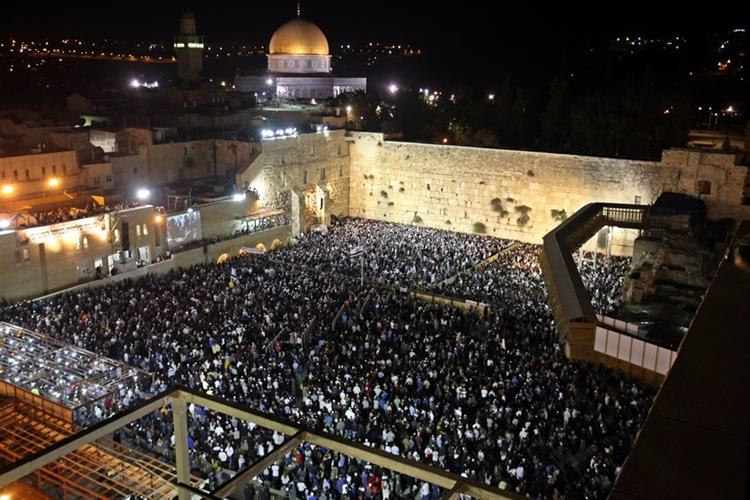 Support Israel and get this picture: The Western Wall, Jerusalem