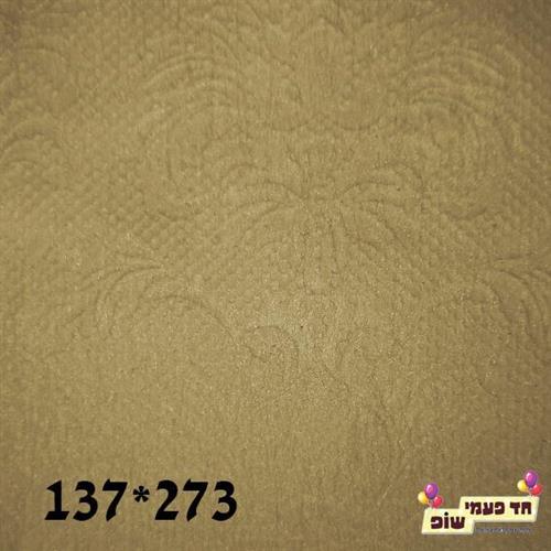 מפת אלבד איכותית 137*273 יוטה