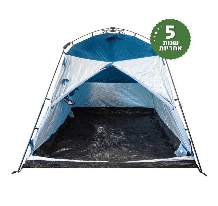 אוהל קוויק אפ 6 פלוס צבע כחול של חגור