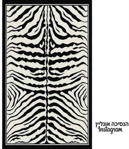 שטיח דגם-  SKIN FASHION  - זברה