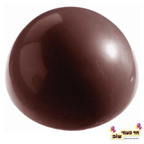 חצאי עיגולי שוקולד