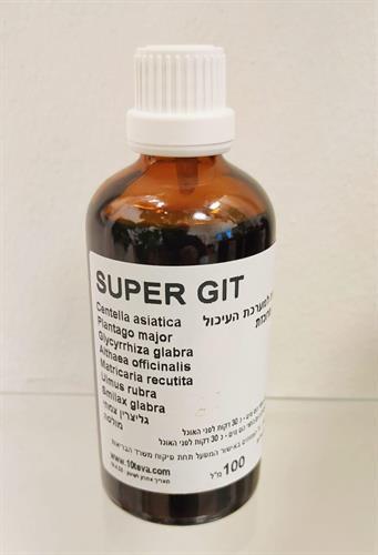 סופר GIT - GASTROINTESTINAL TRACT - שיקום מערכת העיכול