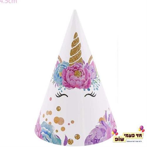 כובע מסיבה ראש חד קרן