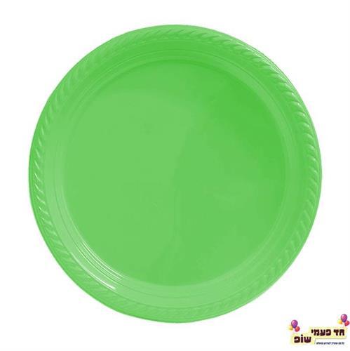 צלחת 9 ירוק