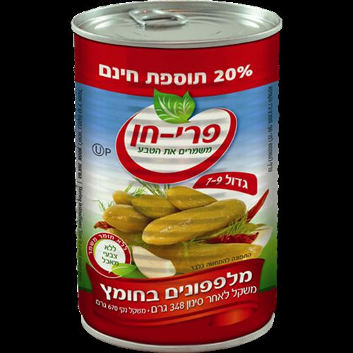 מלפפון חומץ 7/9 600 גרם פרי חן - מבצע 3 יח'