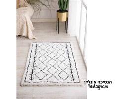 שטיח מרקש שאגי שחור לבן  01