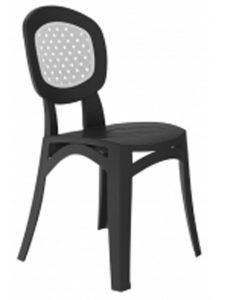 כסא קומפורט