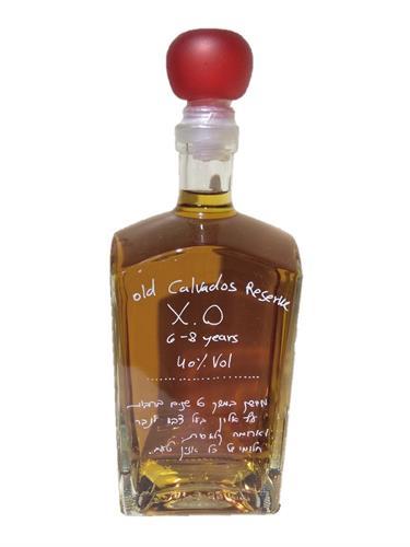 קלוודוס XO בבקבוק מהודר
