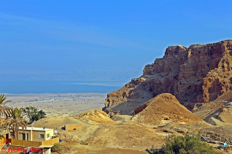 Support Israel and get this picture: Masada