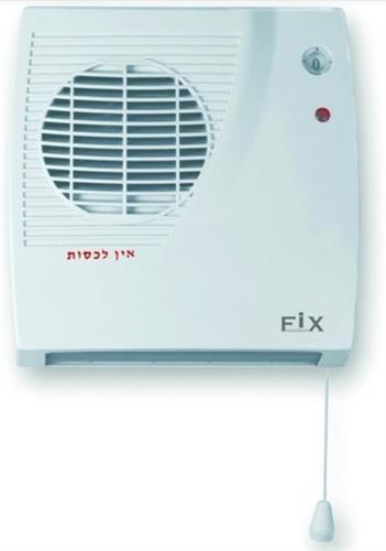 מפזר חום למקלחת \ לחדר \ למשרד \ לחדר הלבשה 1000\2000 W של COBRA