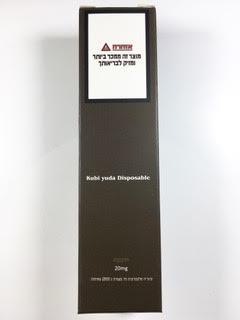 סיגריה אלקטרונית חד פעמית כ 2800 שאיפות Kubi yuda Disposable 20mg בטעם תפוח Apple