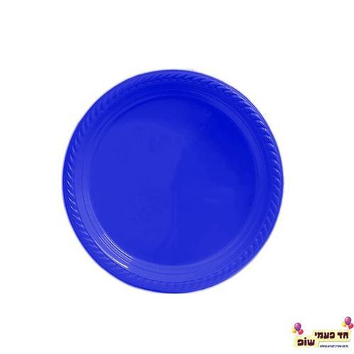 צלחת 7 כחול