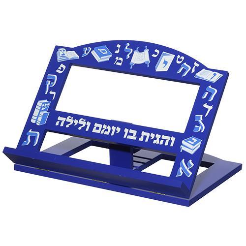 """שטנדר עץ כחול עם הדפסה לילדים 29X36 ס""""מ"""