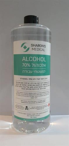 אלכוהול 70%  ליטר