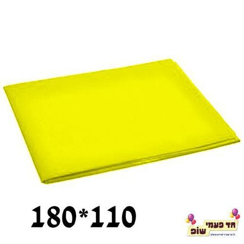 מפת אלבד 180*110 צהוב