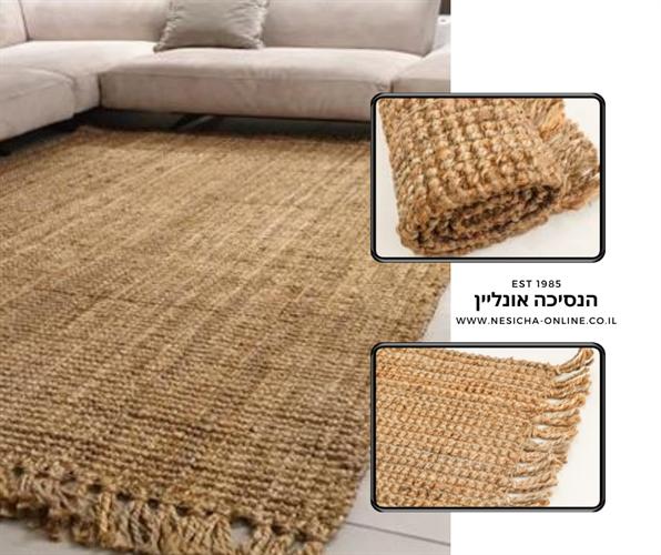 שטיח חבל הודי