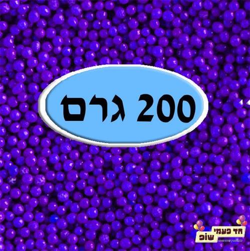 סוכריות מזרה צבעוניות סגול 200 גרם
