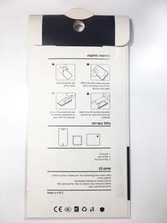 מדבקת זכוכית לסמסונג Samsung Galaxy S6