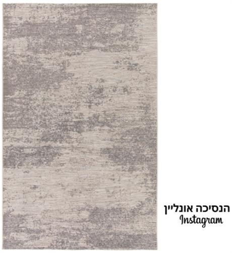 שטיח דגם MAlTA- טבעי 18