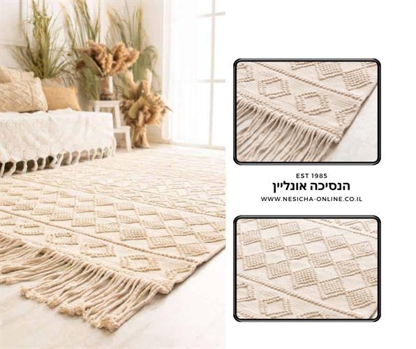 שטיח מרקש   הודי - שמנת 01