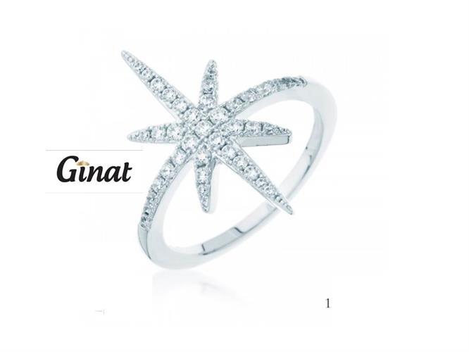 טבעת קרח עדינה- לבן