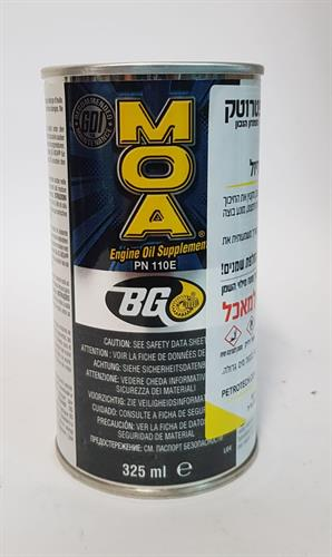 תוסף שמן מנוע MOA BG