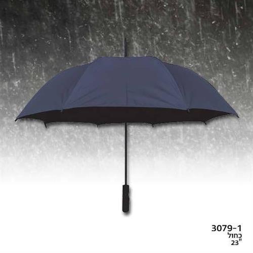 מטריה אוטומטית 23'' צבע כחול AP 2783 A