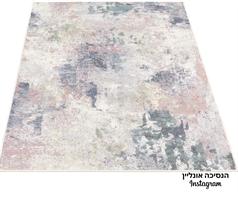 שטיח דגם טרנד 01